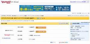 Yahoo Japan Dragon Quest X Rmt Kantan Games Inc CEO