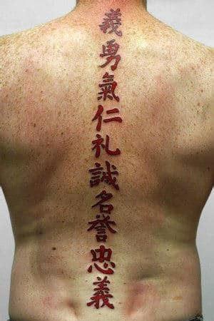 spine tattoos  men ideas  designs  guys