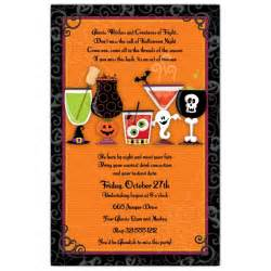 bridal luncheon invite spooky spirits invitations paperstyle