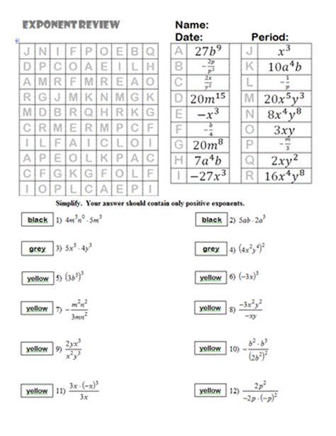 search and shade worksheets 171 hoppe ninja math teacher blog