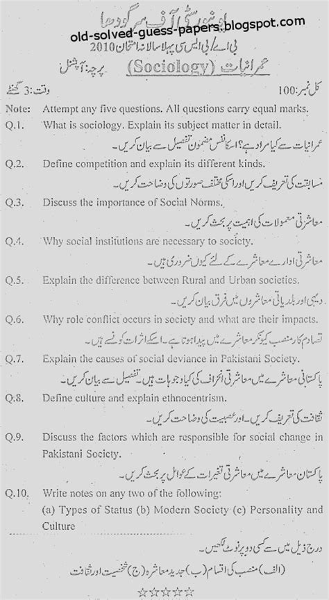 dissertation questions  sociology check research