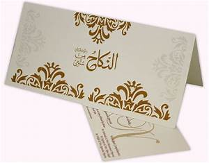 traditional muslim nikah invitation in brown sqdl6 gbp0 With traditional muslim wedding invitations