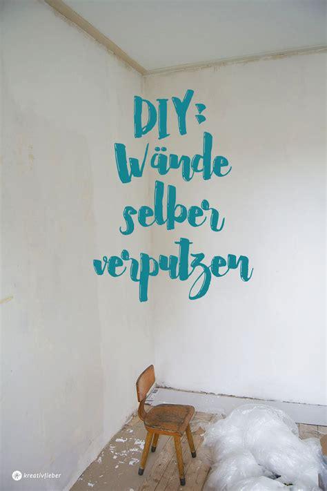Wände Innen Verputzen by Diy W 228 Nde Selber Verputzen Tipps Und Tricks Kreativfieber