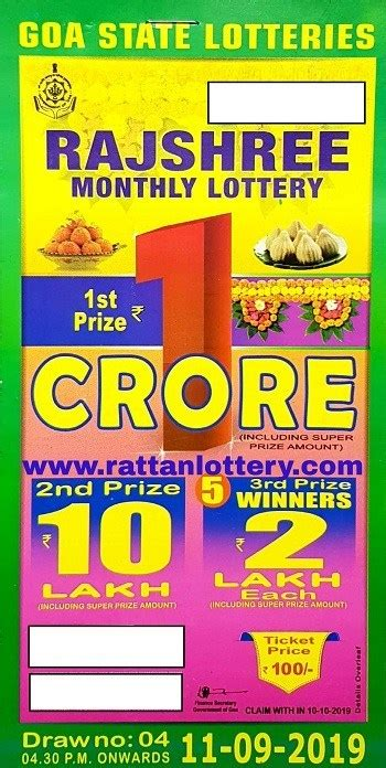 Always pay if you're paying bills with your credit card because you can't afford to pay them with money from your checking account, that's a sign of a bigger financial. Goa State Rajshree Monthly Lottery draw 11-09-2019 , Bhanot Enterprises