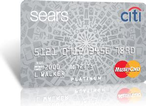 sears credit card pay by phone my bill bill payment information