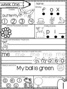 Morning Work Kindergarten Free Worksheets