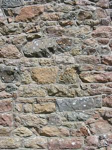 Arten Von Sandstein : mauerwerk ~ Watch28wear.com Haus und Dekorationen