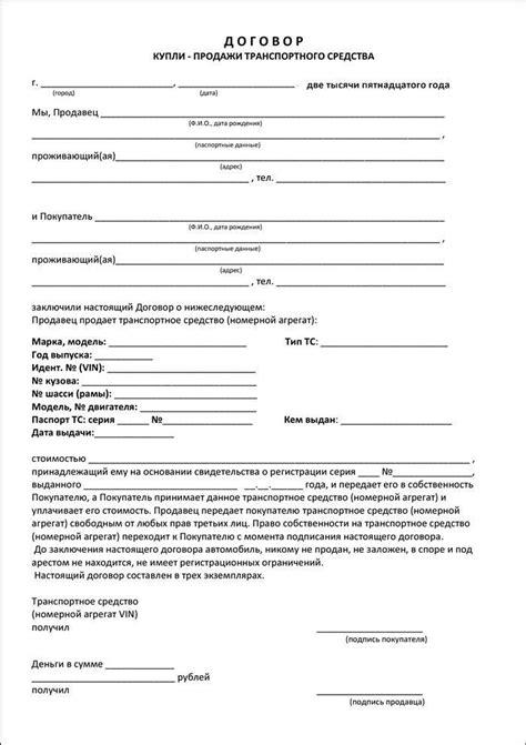 вписать условия обременения в договор дарения несовершенрлетниму