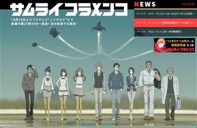 Freezing Anime Assistir Online Assistir Temporada Outubro 2013 Online Animesfox