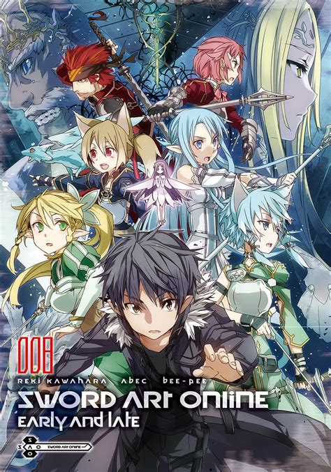 calibur sword art  wiki fandom powered  wikia