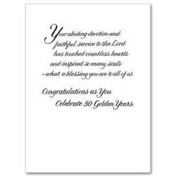 60th wedding anniversary greetings celebrating you on your golden jubilee priest or