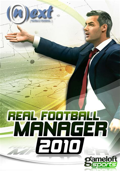 real football manager 2017 240x320 nokia jar abloupa