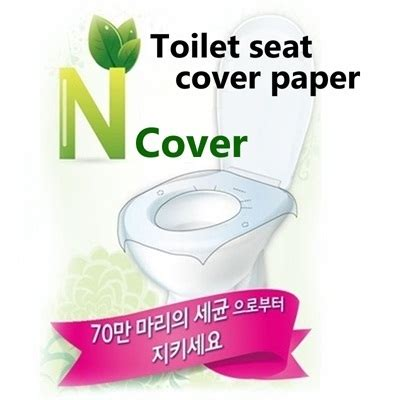 toilet paper cover qoo10 disposable toilet seat cover paper flushable 2855