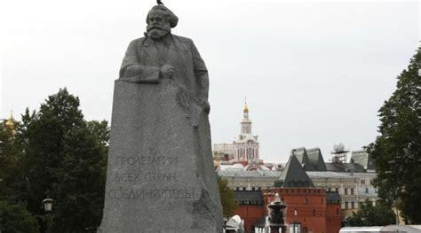 si鑒e parti communiste parti communiste russe moratoire sur rues et monuments