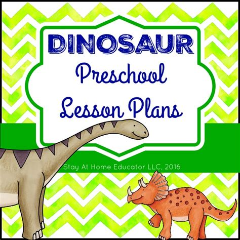dinosaur theme preschool lesson plans stay at home educator 327 | Dinosaur Theme Preschool Lesson Plans Cover Blog