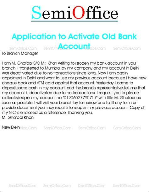 request letter  reopen bank account