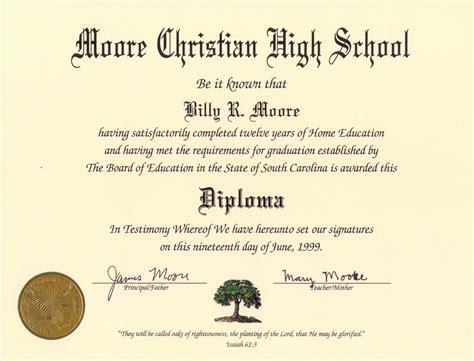 homeschool diploma diploma homeschool diploma template