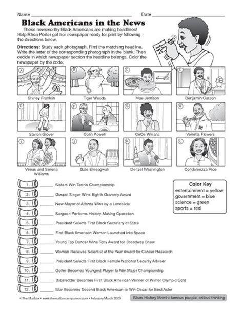 black history preschool activities black history month worksheet americans 344