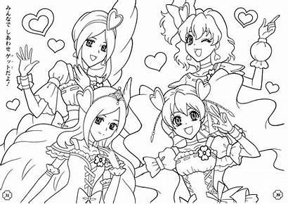 Pretty Fresh Colorare Cure Anime Coloring Precure