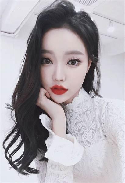 Korean Ulzzang Makeup Jaemin Nancy Asian Daxbin
