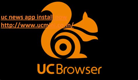 See screenshots, read the latest customer reviews the uc browser that received massive recognition across the world is now dedicated to bring great browsing experience to universal windows platforms. Uc Browser Kaios / Kaios Store Download Uc Browser / Uc ...