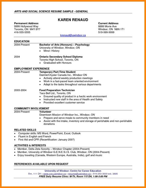 resume cover letter sle software developer resume cover