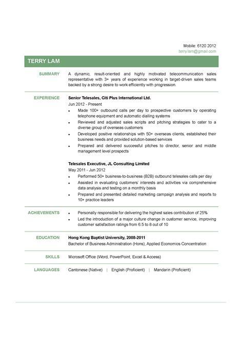 Telesales Consultant Resume by Telesales Cv Ctgoodjobs Powered By Career Times