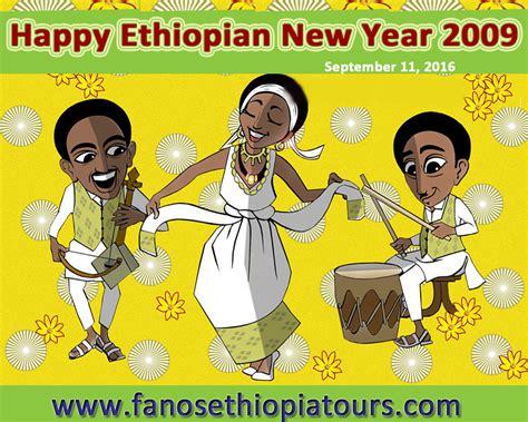 ethiopian  year  date tag fantastic ethiopian  year photo ideas
