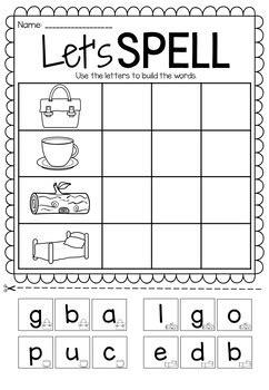 lets spell spelling printable worksheet pack short