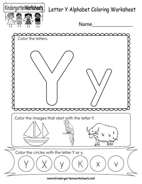 Letter Y Coloring Worksheet  Free Kindergarten English Worksheet For Kids