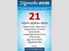 21 September 2018 Telugu Calendar Daily Sheet 2192018