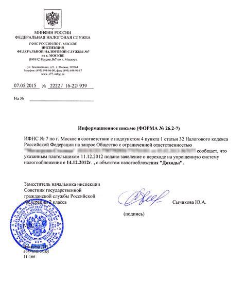 Документы необходимые для оформления временной регистрации в москве