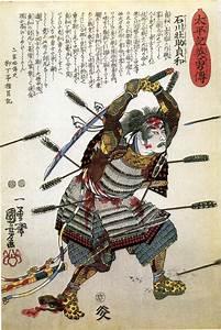 Smaurai Woodblock Print Reproductions: Ishikawa Kazumitsu