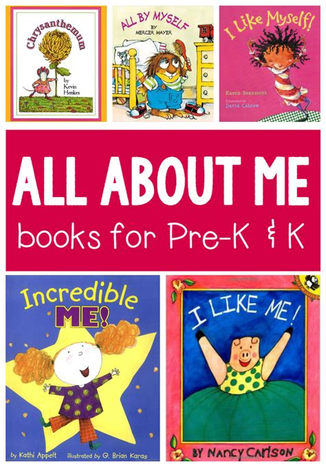 all about me books for preschool and kindergarten the 189 | all about me books for prek and k