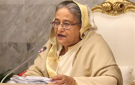 Pm Hasina S Brunei Visit Expected To Boost Trade Ties