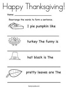 rearrange the words to form a sentence thanksgiving worksheet from twistynoodle