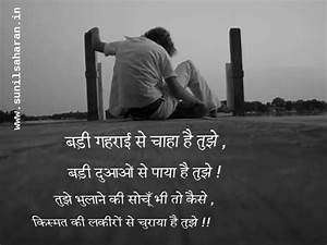 Pics For > Sad Photos Of Boy And Girl With Hindi Quotes