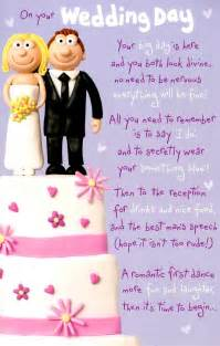 wedding day happy wedding day wishes quotes quotesgram