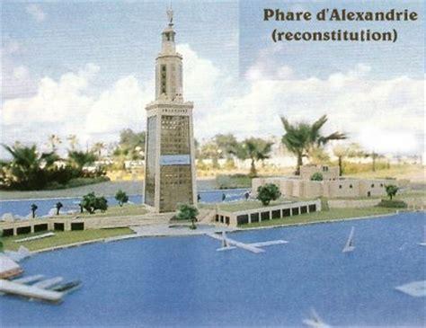 le phare d alexandrie