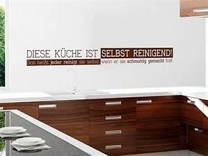 Sprüche Für Die Küche : wandtattoo modern art diese k che bei ~ Watch28wear.com Haus und Dekorationen