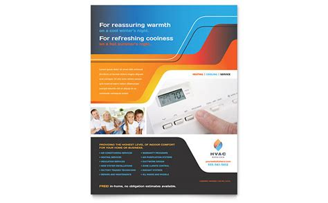 hvac flyer template word publisher