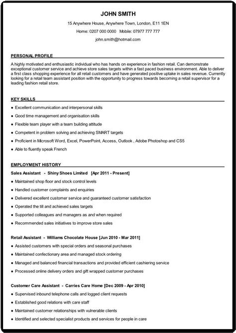Consultant Resume Sle by 65 Best Of Collection Of Resume Templates Espanol Resume