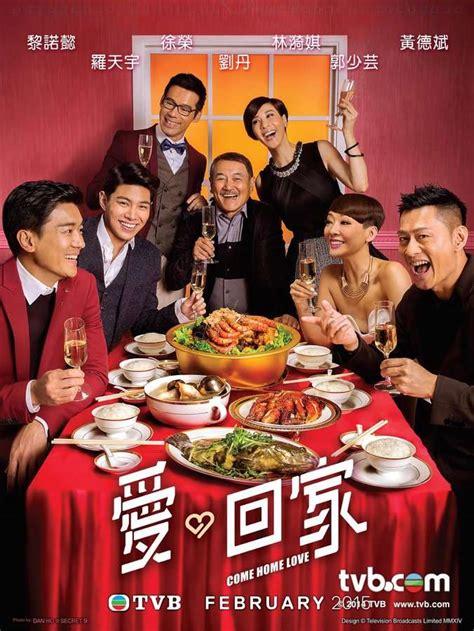 tvb hong kong drama