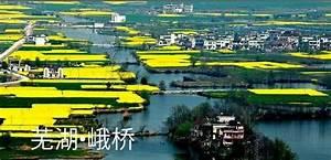A Beautiful Village Near Wuhu City Anhui Province