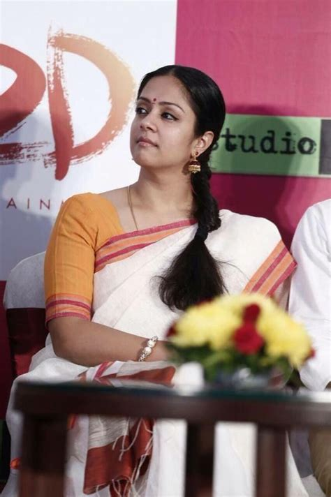 actress jyothika latest pictures jyothika latest pics photos images gallery 15074