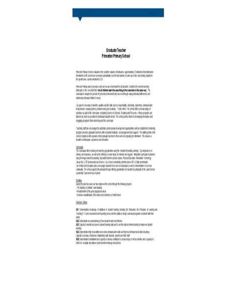 sample application letter   buy  essay  cheap