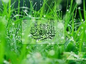 Desktop Wallpapers: Islamic Wallpapers