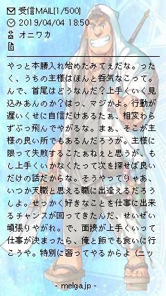 イケメン 戦国 夢 小説 ランキング