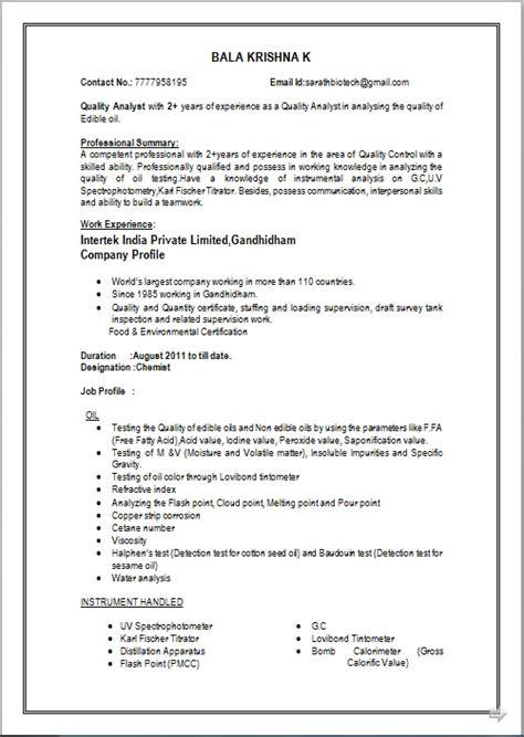 resume blog  resume sample  msc  biotechnology