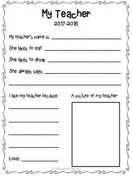 End of the Year Teacher Printable by HappyRock Creations | TpT